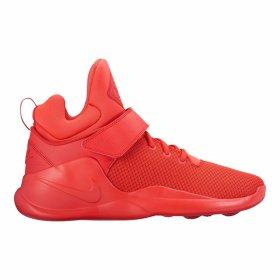 Tenisky Nike Kwazi