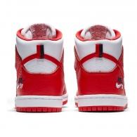 Tenisky Nike SB Zoom Dunk High Pro