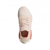 Tenisky Adidas NMD R1 Stlt Pk