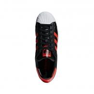 Tenisky Adidas Superstar