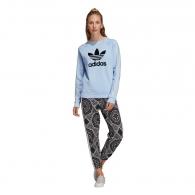 Mikiny Adidas Sweater