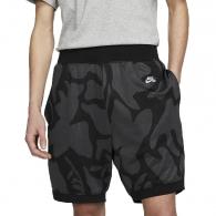 Krátke nohavice Nike SB Dry Print Court