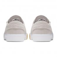 Tenisky Nike SB Zoom Janoski