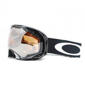 Snowboardové okuliare Oakley Splice Jet
