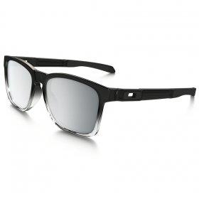 Slnečné okuliare Oakley Catalyst