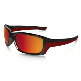 Slnečné okuliare Oakley Straightlink