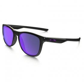 Slnečné okuliare Oakley Trillbe X