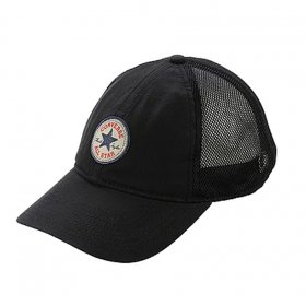 Šiltovky Converse Core Washed Trucker