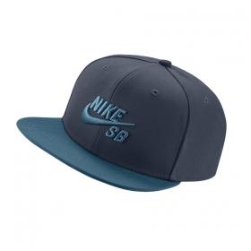 Šiltovky Nike SB Icon Pro