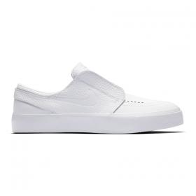 Tenisky Nike SB Zoom Janoski HT Slip-on