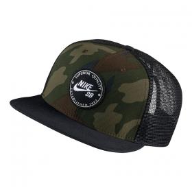 Šiltovky Nike SB Cap
