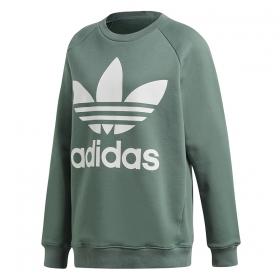Mikiny Adidas Oversize Sweat