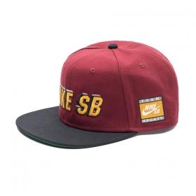 Šiltovky Nike SB Pro Cap