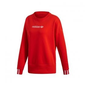 Mikiny Adidas Coeeze