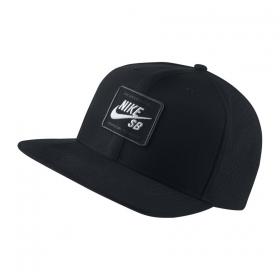 Šiltovky Nike SB Arobill