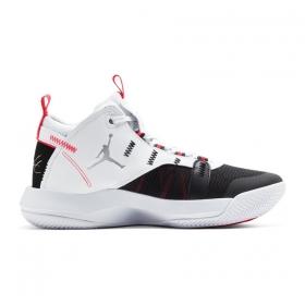 Tenisky Jordan Jumpam 2020