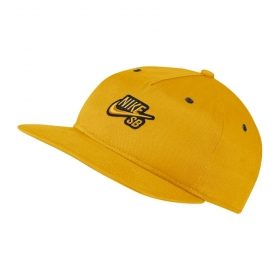 Šiltovky Nike SB Cap Pro